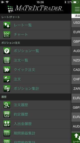 JFX[MATRIXTRADER]のiPhoneTOP画面