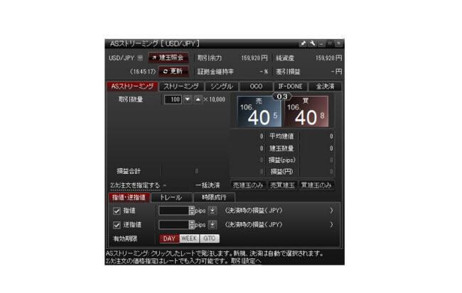 マネーパートナーズ[パートナーズFX](スピード注文系システム)