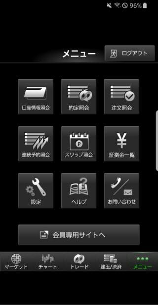 マネーパートナーズ[パートナーズFX]AndroidTOP画面