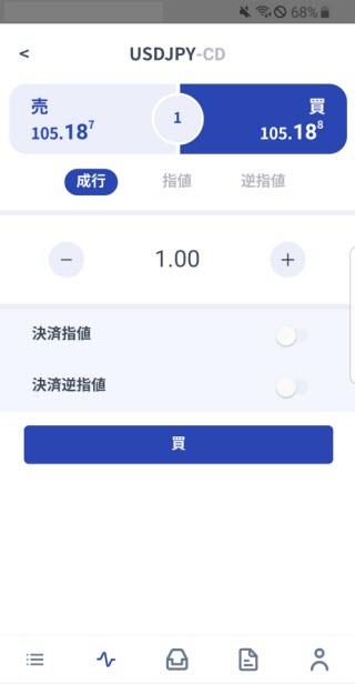 ゴールデンウェイジャパン[FXXTFMT4]Android注文画面
