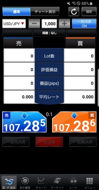 外為どっとコム[外貨ネクストネオ]Androidスピード系注文画面