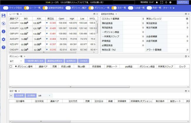 ヒロセ通商[LIONFX](HTML5版取引画面全体)