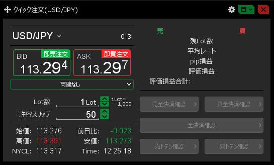 JFX[MATRIXTRADER](スピード注文系システム)