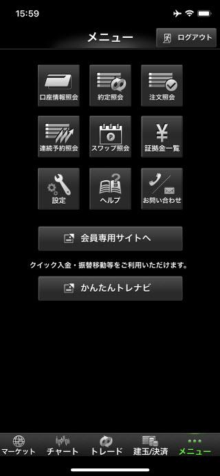 マネーパートナーズ[パートナーズFX]iPhoneTOP画面