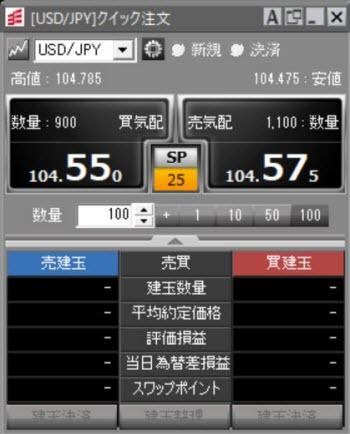 岡三オンライン証券【くりっく365】(スピード注文系システム)