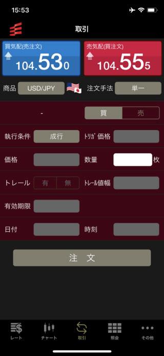 岡三オンライン証券【くりっく365】iPhone注文画面