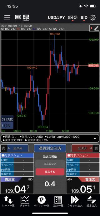 岡三オンライン証券[岡三アクティブFX]のiPhoneスピード系注文画面g